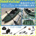 FastTrack™ 385fta アングラーカヤック(中古)