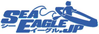 シーイーグルジャパン(SEJ)